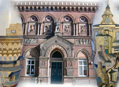 Image of the Wedgwood institute where the demonstration for HRH Prince Charles took place.